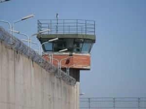 Двама опасни затворници избягаха от Централния затвор! Нападнали са служители