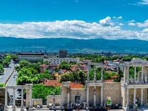 Истински пролетен ден днес в Пловдив! Живакът скача до 20 градуса