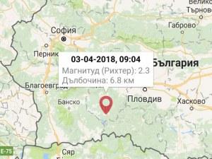 Леко земетресение е регистрирано край язовир Доспат