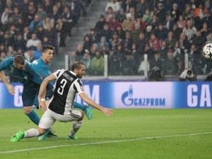 Магически Роналдо и Реал разкъсаха Ювентус насред Торино