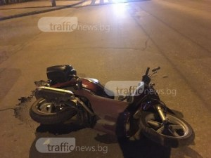 Младеж пострада при катастрофа с мотор край Пловдив, оказа се надрусан и без книжка