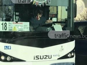 Шофьор на автобус в Пловдив предпочете фейсбук пред пътниците