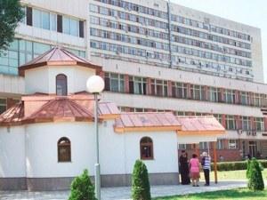 Празник за най-малките пациенти в болница в Пловдив