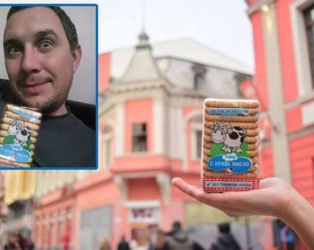 Ясен е първият късметлия в играта Бисквити щракни, айфон вземи ВИДЕО