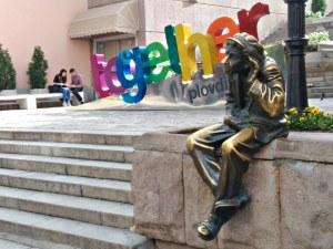 Стълбите на Каменица се превръщат в сцена на голям Великденски концерт