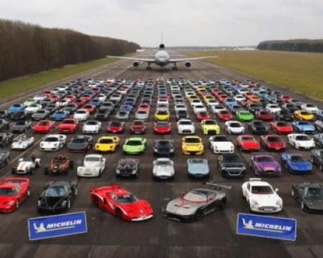 Как изглеждат коли за 105 млн. долара на едно място ВИДЕО