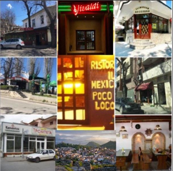 Любимите ресторантчета на пловдивските чревоугодници