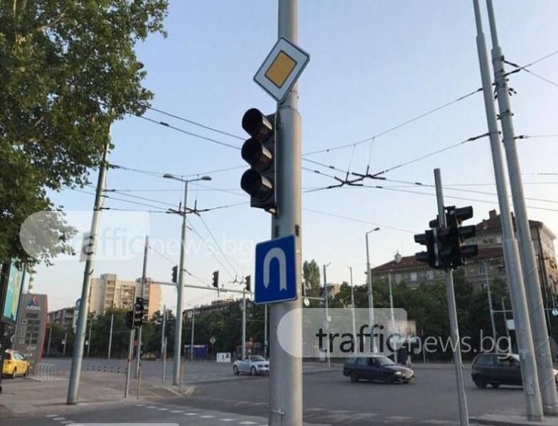 Правят нов Генерален план за организация на движението в Пловдив