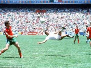 Гол срещу България е номер 1 в историята на Световните първенства ВИДЕО