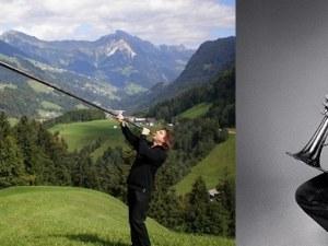 """Паганини на тромпета и 5-метров алпийски рог откриват """"Дни на музиката в Балабановата къща"""""""