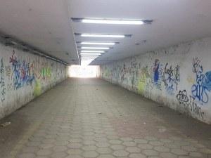 Подлезът до Централни гробища светна СНИМКИ