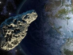 Аcтepoид с размер на жилищен блок приближава към Земята