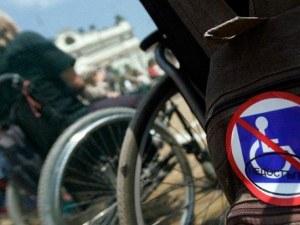 Десетки хора с увреждания от Пловдив се включват в националния протест