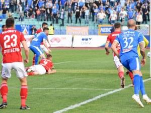 Левски с огромна крачка към финала за Купата след бой над ЦСКА