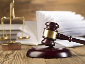 Само за година: Над 8000 души са били осъдени от Апелативна прокуратура-Пловдив