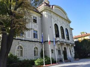 Общинското ФБР с нов адрес в Пловдив