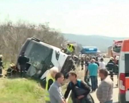 Бивша волейболистка от Смолян е сред жертвите от автобуса ковчег на Тракия