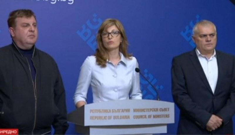 Захариева: България знаеше от дни, че ще има военен удар в Сирия, Русия - също