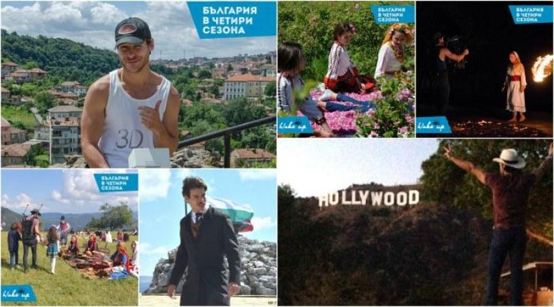 Пловдивчанин в Холивуд! Стефан, който прави филм за България, е на финалната права