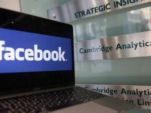 Как Facebook разбира всичко за нас и ще има ли платена версия на социалната мрежа