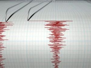 Земетресение в село край Сливен