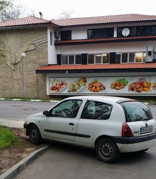 Ха напред, ха назад! Шофьоркас уникална маневра в Пловдив ВИДЕО