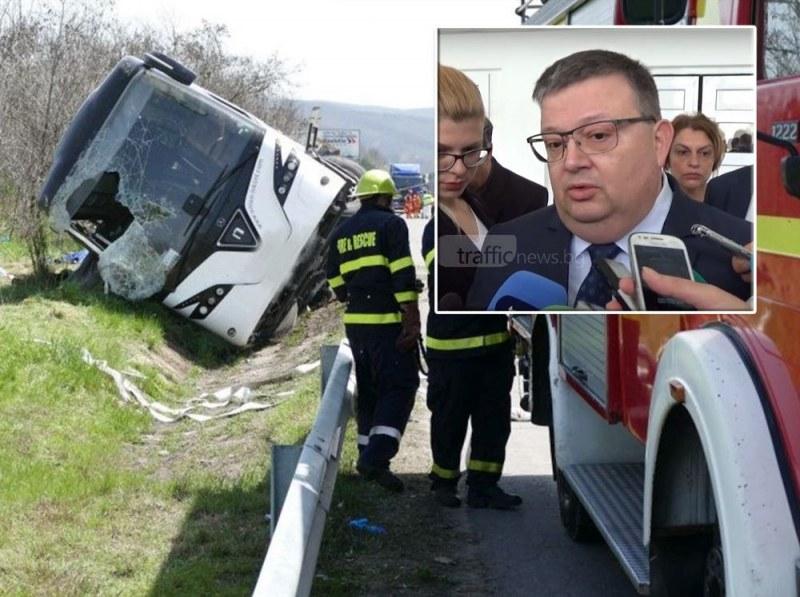 """Цацаров за смъртоносното меле на АМ """"Тракия"""": Автотехническата експертиза ще реши ВИДЕО"""