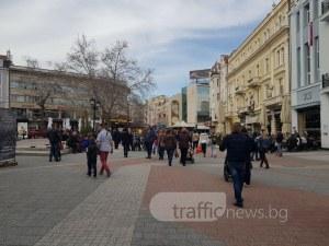 Айляк парад в Пловдив! Пловдивчани решават как точно да се проведе