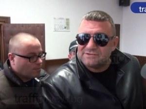 Делото срещу Райфъла тръгва отново в съда в Пловдив