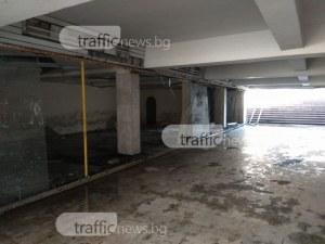 Най-сетне! Започва ремонт в подлеза на Панаира СНИМКИ