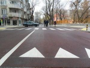 Пловдив ще иска червени пешеходни пътеки