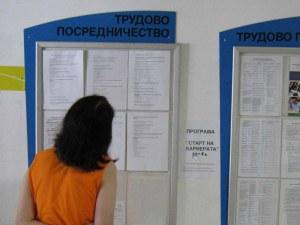 Работодатели в Пловдив ще получават пари, ако отварят нови работни места