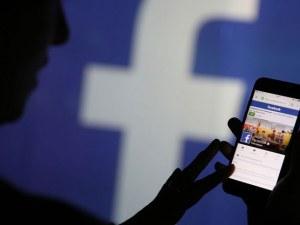 7 неща, които трябва веднага да изтриете от профила си във Фейсбук