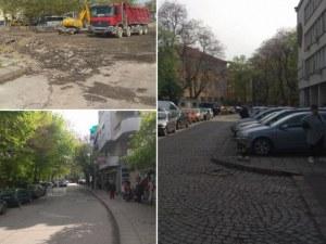 """Разкопават цял район около ДКЦ 1, правят нова връзка между """"Кн. Мария Луиза"""" и Тунела СНИМКИ"""