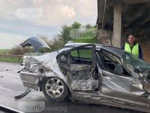 Жестока катастрофа на магистралата до Пловдив, кола е смачкана до неузнаваемост СНИМКИ