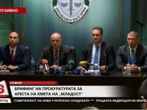 Изнудваният от Иванчева е предал сумата на посредник в кафене! Ето как е станало