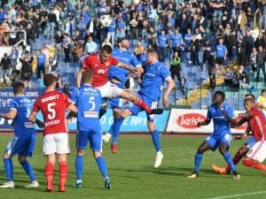 ЦСКА - Левски се превърна в копие на Верея - Ботев