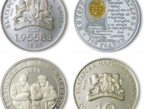 Вадят от обращение някои възпоменателни монети