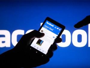 Платената версия на Facebook може да струва 20 лева на месец