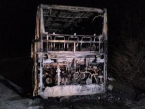 Автобус, пълен с български туристи, изгоря до основи