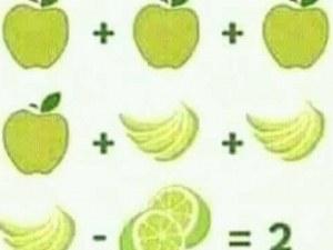 Можете ли да решите тази задача? Пробвайте!
