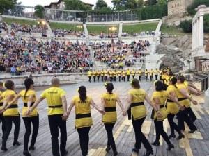 Народна музика огласява Главната на Пловдив днес