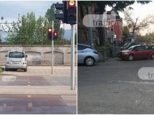 От пешеходната пътека напряко… и направо на тротоара СНИМКА