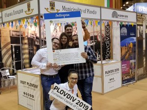 Пловдив получи престижна награда за културен туризъм