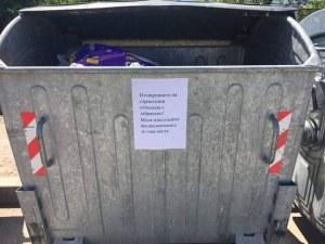 Най-после! Нови контейнери за смет в Оазис СНИМКИ