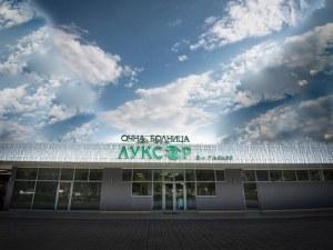 Очна клиника в Пловдив дарява хиляди с перфектно зрение, позволява им да виждат света СНИМКИ