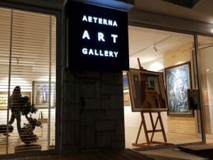 Селекция от творби на известни съвременни художници ще видим в пловдивска галерия