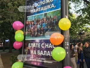 Уникален надпис на Главната в Пловдив! Ученици развълнуваха своята класна ВИДЕО