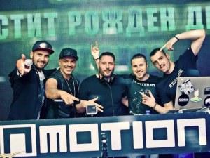 За първи път: Зрелищният шоу спектакъл InMotion идва в Пловдив! Дрескодът е бяло