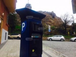 Рекорд в Пловдив! Само за ден 8 бона приходи от СМС-и за паркиране